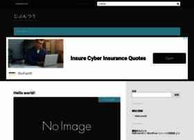 jibuntsu.com