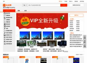 jichuang.huangye88.com