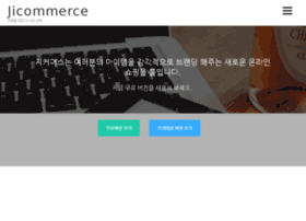 jicommerce.co.kr