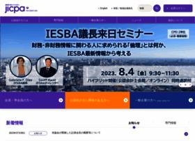 jicpa.or.jp