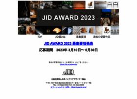 jid-award.com