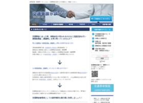jidan-navi.com