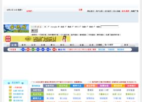 jidee.net
