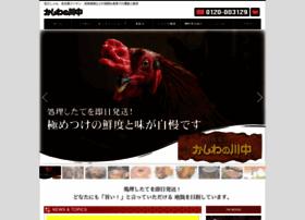 jidori.net