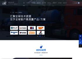 jiebon.com