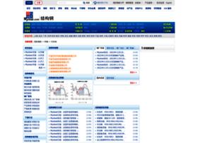 jiegougang.mysteel.com