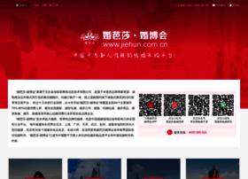 jiehun.com.cn