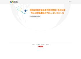 jiehun.com