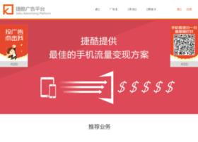 jieku.com