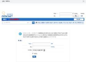jiemeng.com.cn