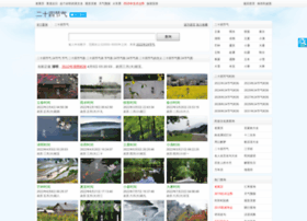 jieqi.911cha.com