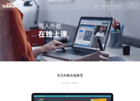 jiesen365.com
