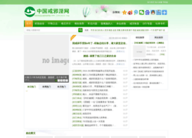 jiexieyin.org