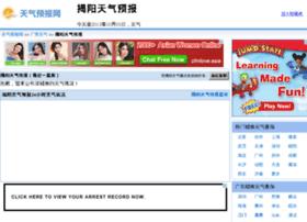jieyang.tqybw.com