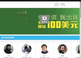 jieyanway.com