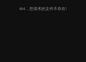 jifen.hao261.cn