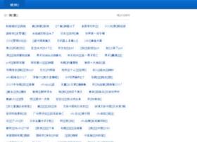 jifen99.com