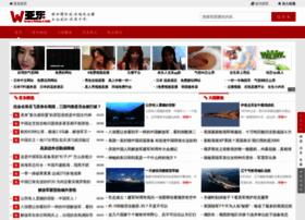 jifuyi.com