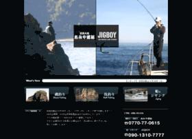 jigboy.com