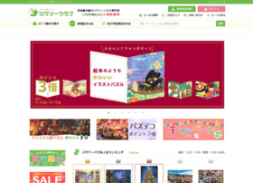 jigsaw.jp
