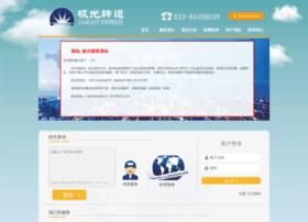 jiguangus.com