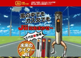jii-lighter.com