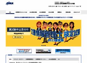 jiima.or.jp