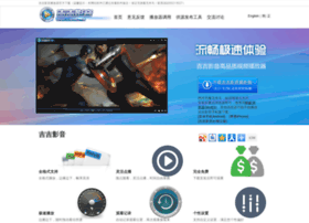 jiji-yingyin.com