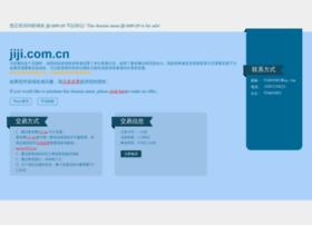jiji.com.cn