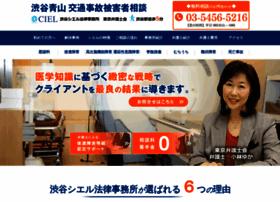 jiko-ciel.com