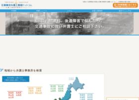 jiko-net.com