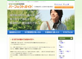 jikochiryo.com