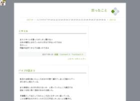 jikojikennews.jp