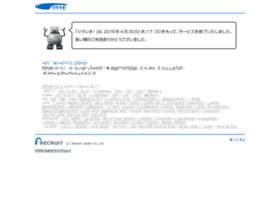 jikurepo.com