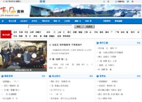 jilin.kaiwind.com