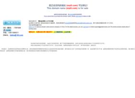 jilin.maili.com