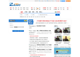 jilinfc.com