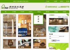 jilink.com