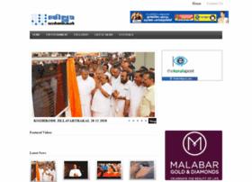 jillavarthakal.com