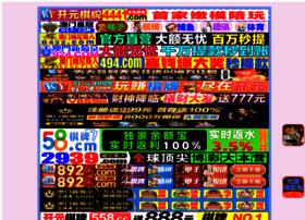 jillcareymichaels.com