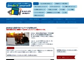 jim-do-it-yourself.jimdo.com