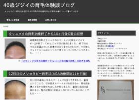jimo-syokumo40.com