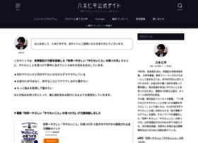 jimpei.net