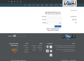 jims.al-jazirah.com.sa