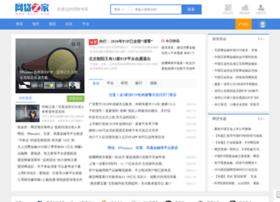 jimuhezi.wangdaizhijia.com