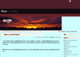 jimwong1120.mysinablog.com