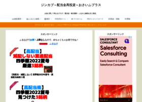 jin-plus.com