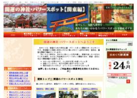jin-power.com