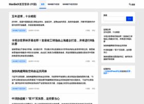 jin14.com