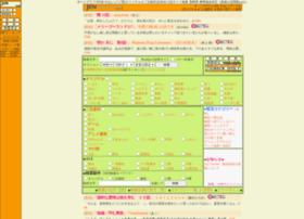 jin3.net